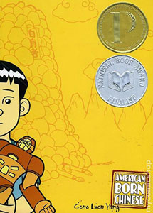 American Born Chinese by Gene Yang